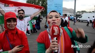 أراء الجماهير المغربية من سان بترسبورغ روسيا بعد الخسارة أمام ايران