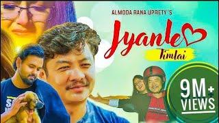 JYANLE TIMLAI | Almoda ft. Dayahang Rai | Barsha Siwakoti | Buddhi Tamang | Official Music Video