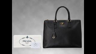 [정원샵] 프라다 PRADA(USED) BN1786 명…