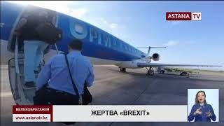 Британская авиакомпания Flybmi объявила о банкротстве на фоне грядущего «брексита»