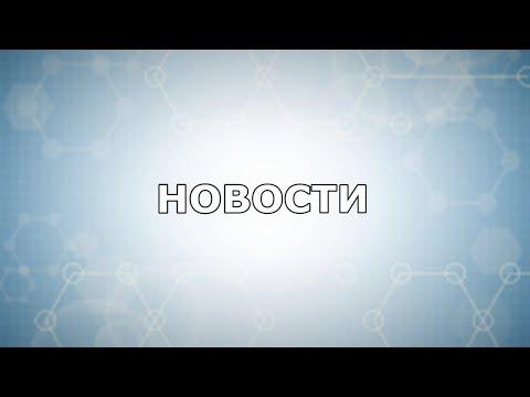 НОВОСТИ ЗА МАРТ    МЕДИЦИНСКИЙ ИНСТИТУТ ОГУ 2016