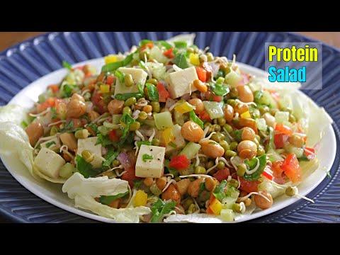 PROTEIN RICH SALAD|Best Healthy Salad|ఈ సలాడ్ క్రమం తప్పకుండ తినడం వల్ల ఎన్ని లాభాలో మీరే చుడండి!