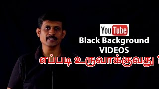 Black background videos for youtube Tamil | Filming Black background videos