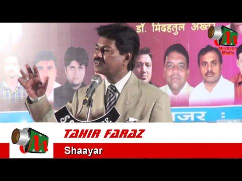Tahir Faraz, Kamptee Mushaira, 22/02/2016, Org. ARTH FOUNDATION, Mushaira Media