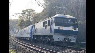東京メトロ副都心線17000系(17106F)甲種輸送