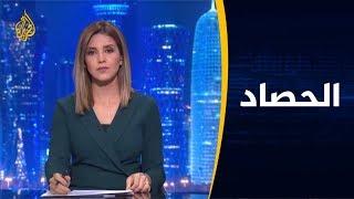 🇩🇿 الحصاد - الجزائر.. خيارات الحراك بعد إصرار الجيش على الانتخابات