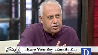 Zara Hat Kay - 21 May, 2019