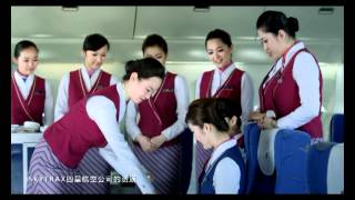 China Southern Airlines Corporate video 2011