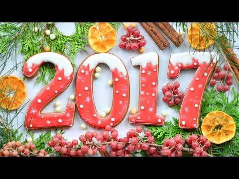 Новогоднее печенье ☆ Хитрости ☆ Конкурс