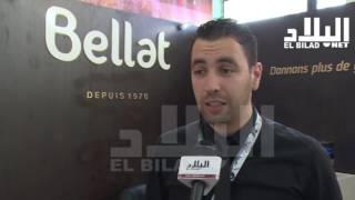 بلاط تستقطب العائلات في معرض الجزائر الدولي  -el bilad tv -