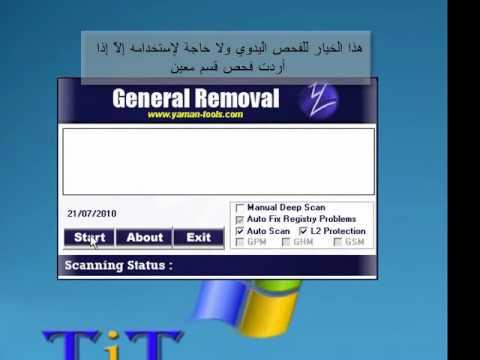 general removal yaman