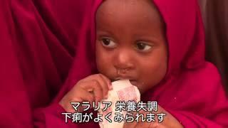 ナイジェリア:不足する国内避難民支援【国境なき医師団】