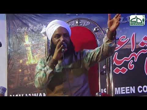 Mujh Pe Bhi Chasme Karam By Qari Riyazuddin Ashrafi
