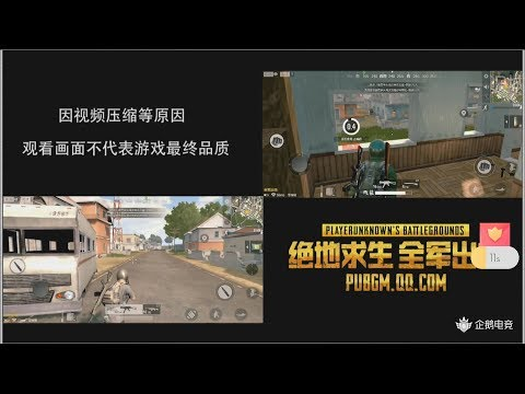 HOT NEWS 😻PLAYERUNKNOWN'S BATTLEGROUNDS MOBILE OFFICIAL  FIRST GAMEPLAY BETA EXCLUSIF