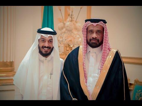 برومو حفل زواج الشاب / مشعل بن احمد الزهراني