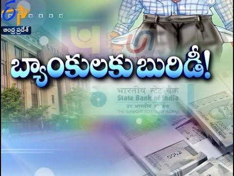 Pratidwani | 23rd March 2018 | Full Episode | ETV Andhra Pradesh