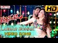 Download Labbar Bomma Full  Song || Alludu Seenu  Songs || Sai Srinivas, Samantha MP3 song and Music Video