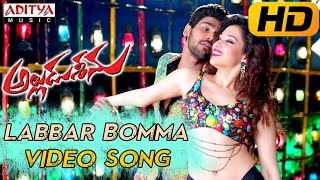 Labbar Bomma Full Video Song || Alludu Seenu Video Songs || Sai Srinivas, Samantha