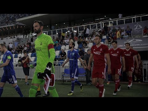 Rijeka vs Aberdeen betting tips: Europa League preview and predictions