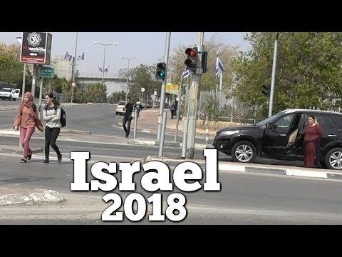 Yom HaShoah Holocaust Remembrance Day Air Raid Siren 2018 (Beer Sheva, Israel)