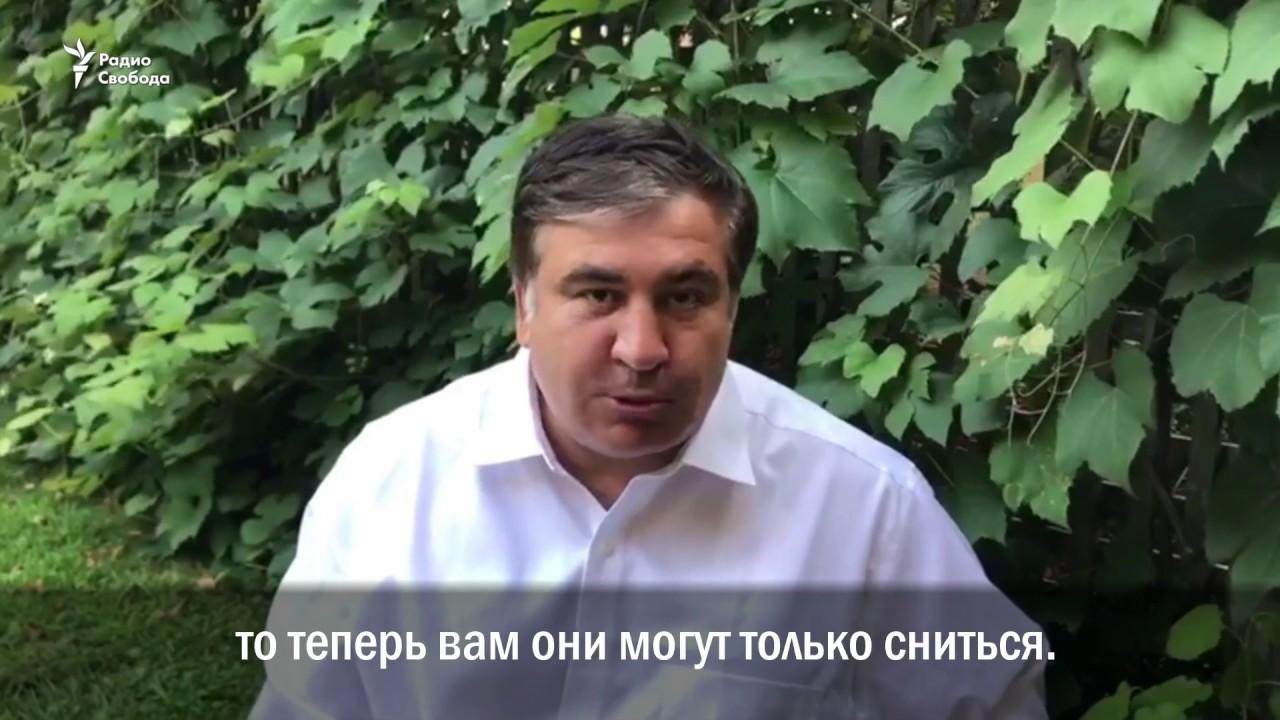 The stateless person: Saakashvili's Chances to Restore Citizenship.