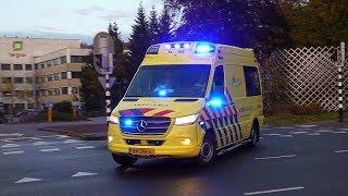 [2x luchthoorn] 04-11-2019 Verschillende ambulances met spoed in Blaricum