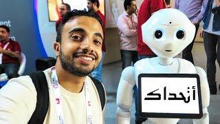 تحديت رجل ألي🤖 || Challenged A Robot