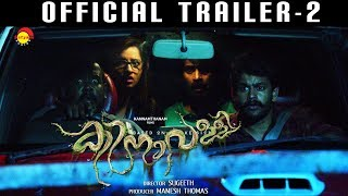 Kinavalli Official Trailer 2 | Sugeeth | New Malayalam Film