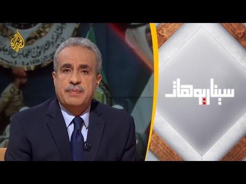 سيناريوهات- مجلس التعاون الخليجي.. استمرار أم انهيار  - نشر قبل 41 دقيقة