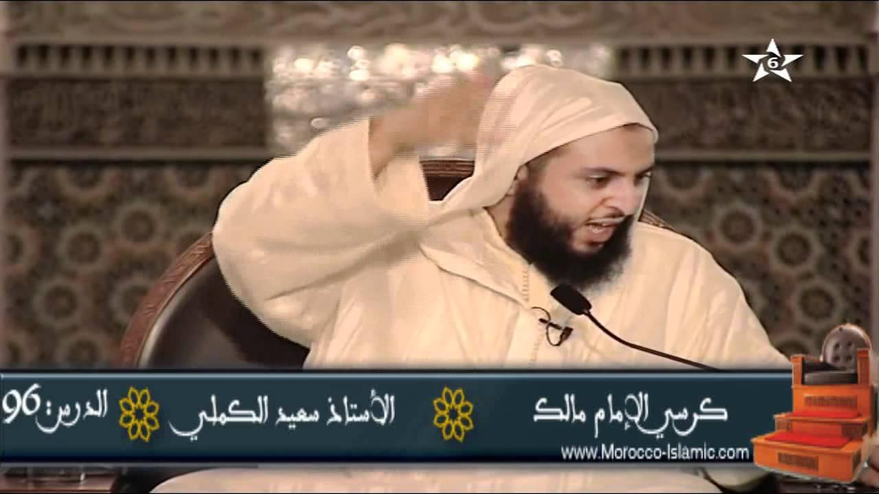 ما معنى كلمة رمضان الشيخ سعيد الكملي Youtube
