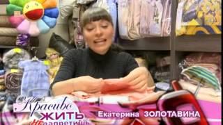Постельное белье для романтической обстановки в вашей спальне(КРАСИВОЕ ПОСТЕЛЬНОЕ БЕЛЬЕ из Иваново (100% хлопок) ЗДЕСЬ: http://mir-postelnogo-beliya.ru/ На нашем сайте Вы найдете НЕДОРОГ..., 2014-11-14T08:46:28.000Z)