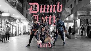 "[KPOP IN PUBLIC] KARD (카드) ""DUMB LITTY"" 1theK Dance Cover Contest // Australia // HORIZON"