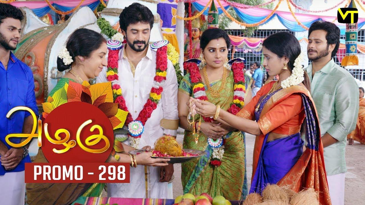 Azhagu Tamil Serial | அழகு | Epi 298 - Promo | Sun TV Serial | 10 Nov 2018  | Revathy | Vision Time