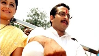Saheb Tu Saheb | Saheb | Marathi Hit Song