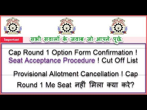 4c6884fba7a Cap Round 2 Option Form ! Cap Round 1 Option Form Freeze ! Q   A Today For  D Pharmacy Admission