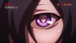 Watch Tokyo Ghoul:re 2nd Season Anime Trailer/PV Online