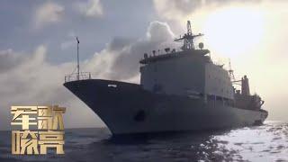 《逐波踏浪勇向前》20200711   国防微视频-军歌嘹亮 - YouTube