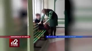 Шокирующие кадры из Комсомольска-на-Амуре
