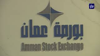 تراجع  بورصة عمان والأسواق المالية العربية جراء ازمة كورونا  - (12/3/2020)