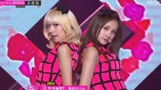 음악중심 - HELLOVENUS - Would you stay for tea?, 헬로비너스 - 차 마실래?, Music Core 20130511 thumbnail