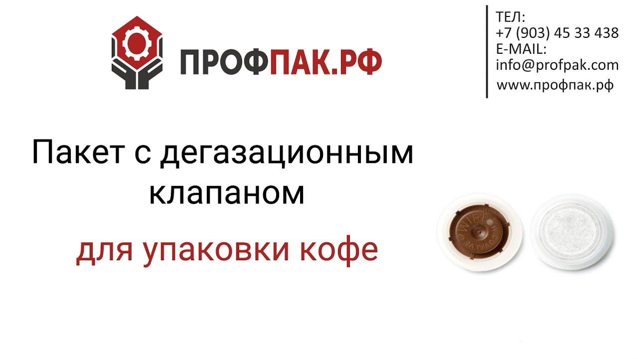 Свежеобжаренный кофе - KLab. А какой кофе пьете вы? - YouTube