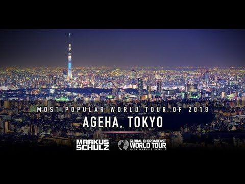 Global DJ Broadcast: Most Popular World Tour of 2018