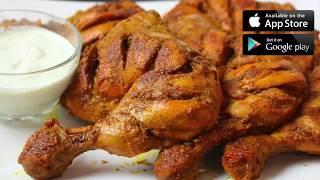 Chicken Steam Roast  Easy Chicken Roast Recipe  Degi Chicken Roast By Cook With Faiza