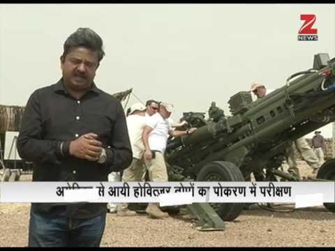 Indian Army begins field trials of 'Made In America' cannons