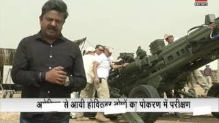 Video Indian Army begins field trials of 'Made In America' cannons download MP3, 3GP, MP4, WEBM, AVI, FLV Juni 2017