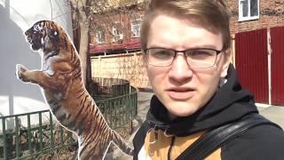 Зоопарк Екатеринбурга нереально интересный обзор + реакция на кофе и сендвич из кафе (2часть)