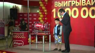 видео Киберпонедельник Киров