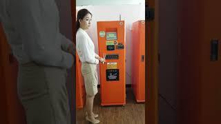 라면 자판기