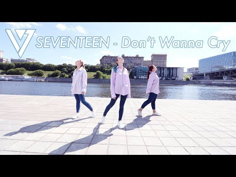 [BOOMBERRY] SEVENTEEN(세븐틴) - Don't Wanna Cry (울고 싶지 않아) dance cover