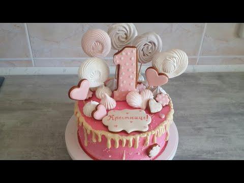 Торт девочке на день рождения без мастики Пример украшения